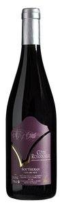 Domaine Vial Côte Roannaise Bouthéran Grumes Gamay 2018
